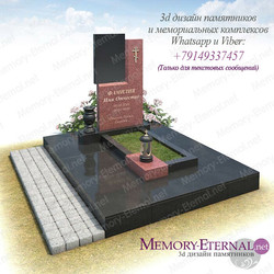 3д эскизный дизайн памятников