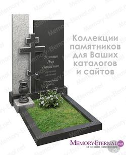 Каталог составных памятников