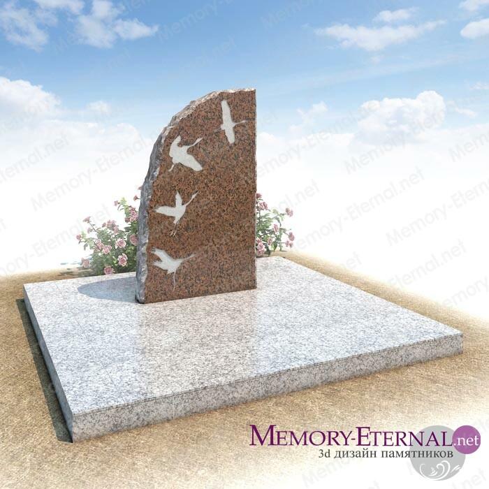 Дизайн памятника с журавлями