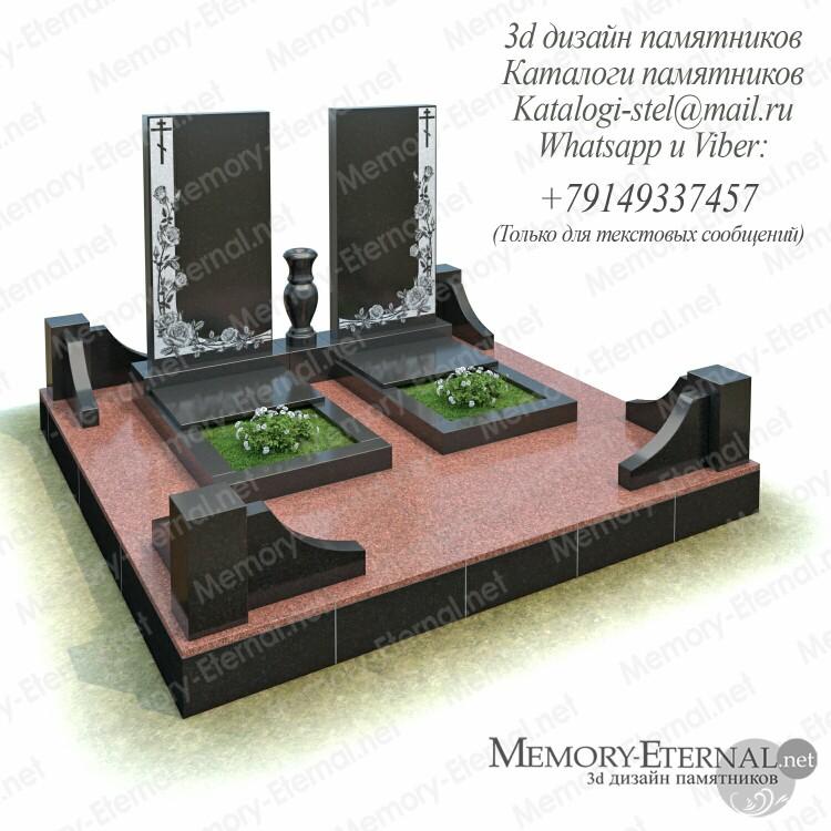 Модели мемориальных комплексов