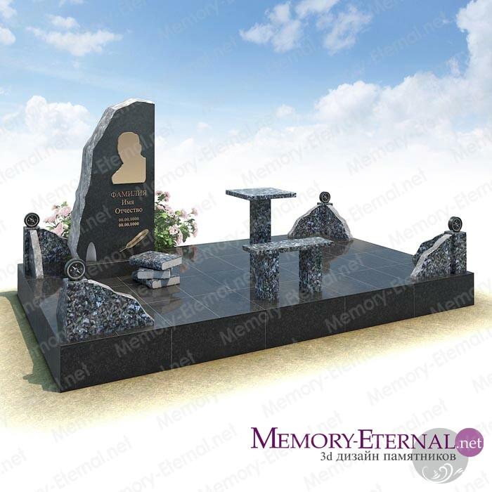 3d дизайн мемориального комплекса