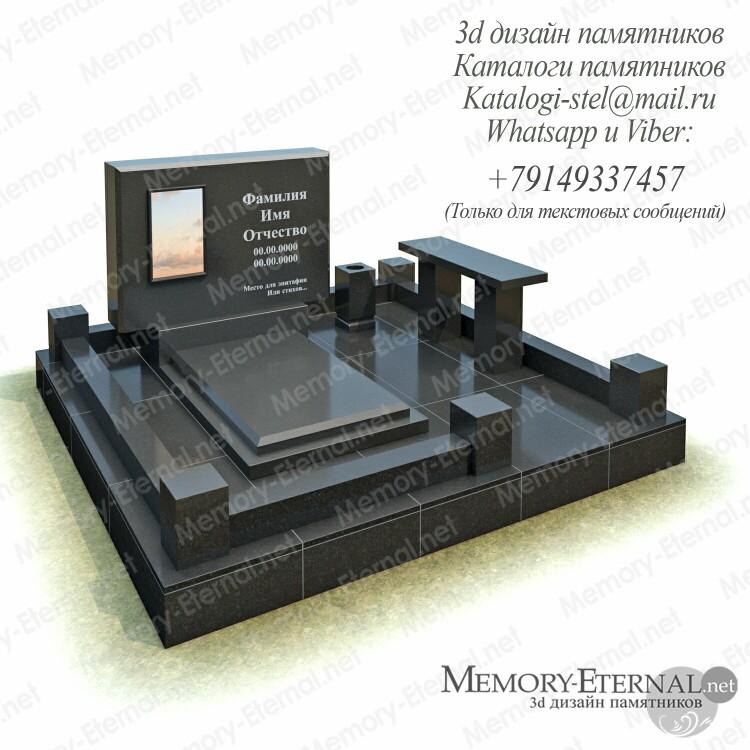 Макет мемориального комплекса