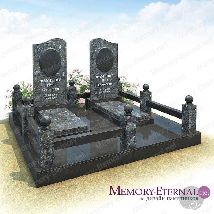 Комплекс с двумя памятниками