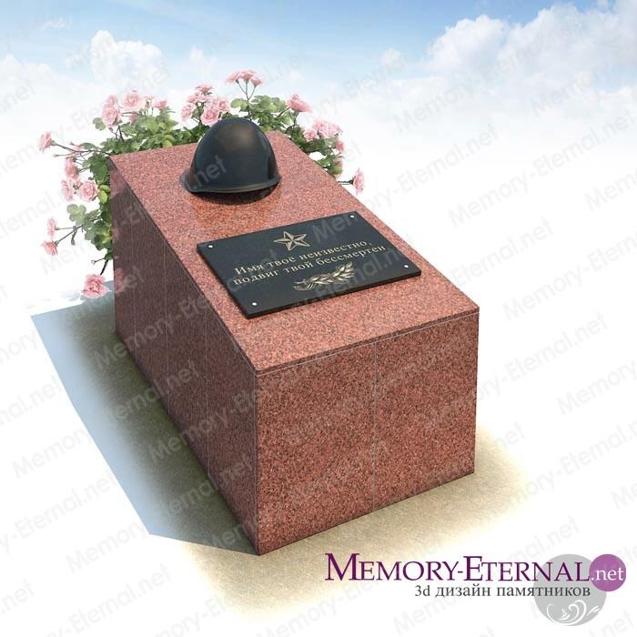 Дизайн памятника, посвященного ВОВ