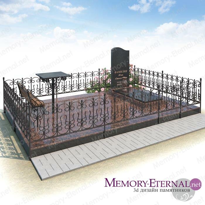 3d дизайн памятника с кованной оградой