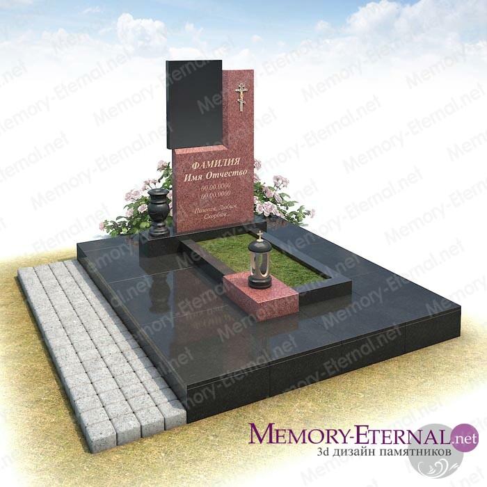 Дизайн комплекса с комбинированным памятником