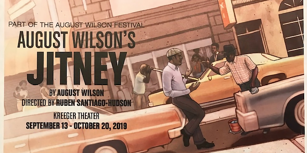EPF Fundraiser - August Wilson's Jitney at Arena Stage - Join Us!