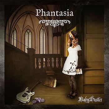 Phantasia_600.jpg