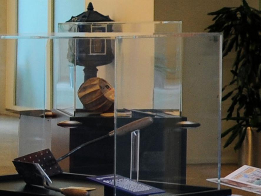 Depuis 2010 - Musée de la Poste
