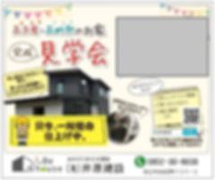 お城近く過去イベ用.jpg
