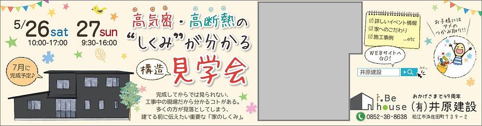 お城近く過去イベ用2.jpg