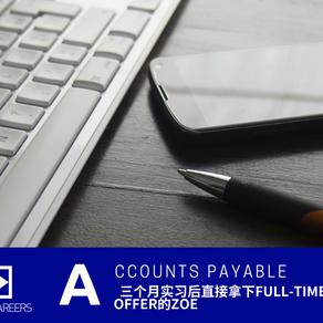 【ZOE】ACCOUNTS PAYABLE OFFICER