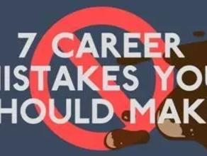 【导师说-职场攻略】在职场上你会犯的7个错误
