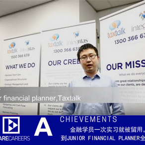 ECARE又添成功案例,金融学员一次实习就被留用,拿到JUNIOR FINANCIAL PLANNER全职工作