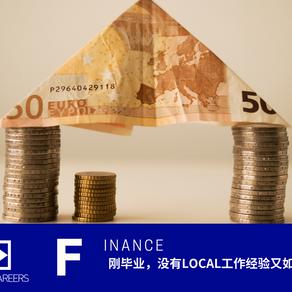 【KIRA】FINANCE & SETTLEMENTS OFFICER