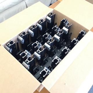 20pk Bracket Box (1/3)