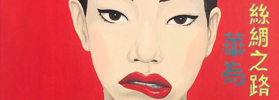 Xin Jin Ping.jpg