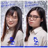 HWA-CHIN HSU, JING-FEN CHIOU