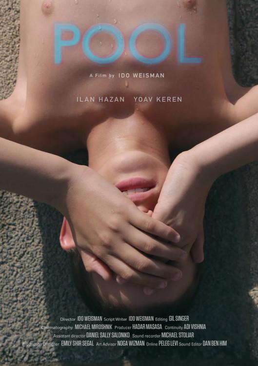 Pool Poster.jpg