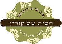 Korin logo.jpg