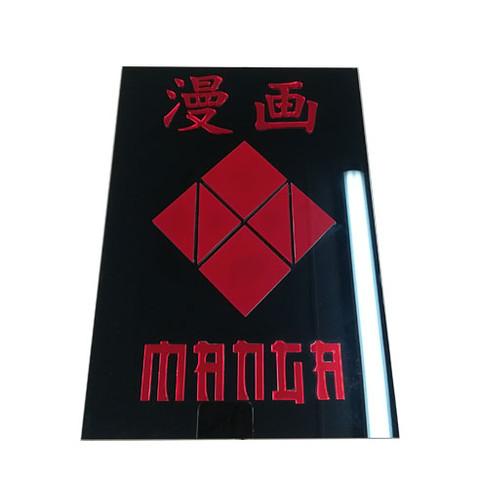 Manga key
