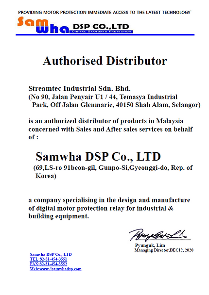 SamWah-DSP-AD.png