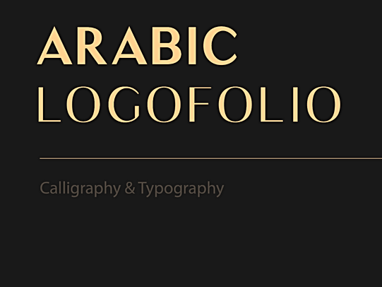 Arabic Logofolio