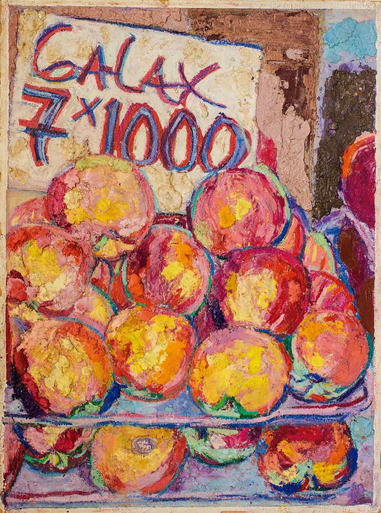 Galax 7x1000