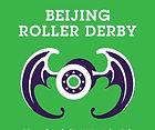 Beijing Roller Derby