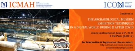 Конференция,посвящённая новым формам работы и взаимодействию с аудиторией в период пандемии COVID-19