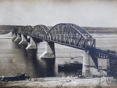 """Выставка """"Мосты, города и реки"""""""