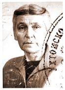 С.В. Олсуфьева. 1940 Фото из следственного дела