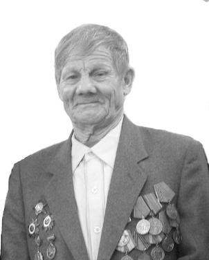 Г.Т. Наумов. Последний ветеран войны,  живший в Свияжске. Скончался в 2019 г.