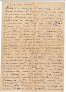 Письмо С.В. Олсуфьевой жене В.М. Голицына с сообщением о его смерти Свияжск. Февраль 1943 Из семейного собрания Голицыных