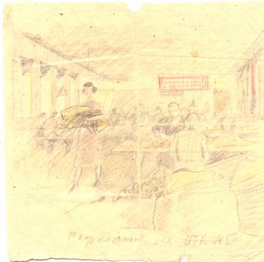 Скорняжный цех ИТК №5 В.М. Голицын. Свияжск. 1942 Музейное собрание Международного общества «Мемориал»