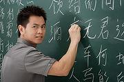 teacher writing.jpeg