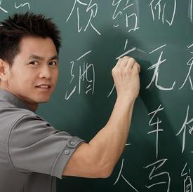 1-1 Conversational Language Lessons