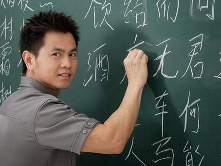 Should Parents Hire Tutors for GCE-O Level Exams?