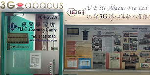 3g abacus store.png