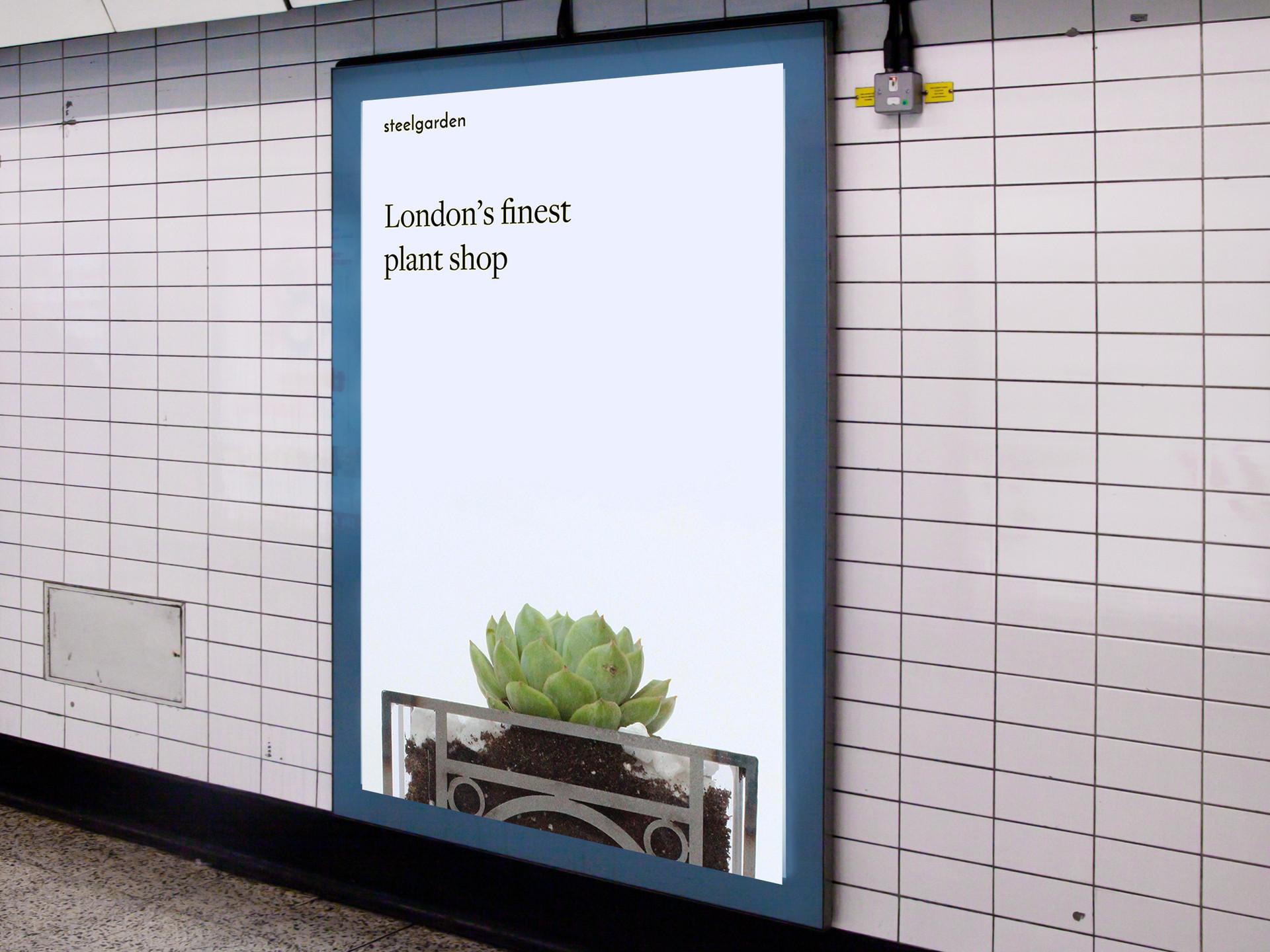 Steelgarden Ad