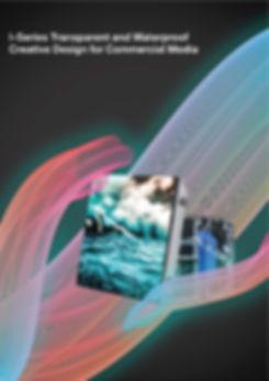 LED screen brochure catalog