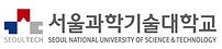 서울과학기술대학교.PNG