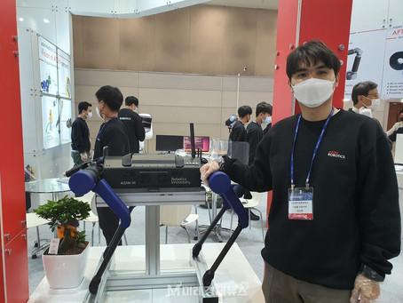 에이딘로보틱스, 안전센서와 4족 보행로봇 등 전시로 높은 기술력 선보여 (미래경제뉴스)