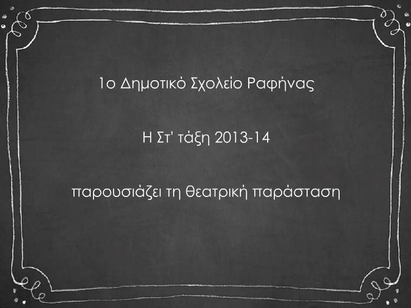 29-11-2014 08-16-27.jpg