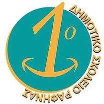 Rafina_logo.png