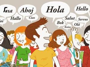 Η β' ξένη γλώσσα στο Γυμνάσιο