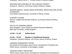 Erasmus+: Το Πρόγραμμα του Συνεδρίου μας