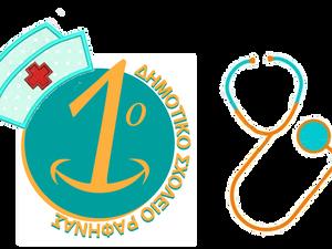 Μέτρα πρόληψης της διασποράς λοίμωξης από τον κοροναϊό 2019-nCoV