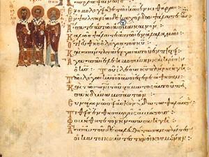 Άγιος Γρηγόριος οΘεολόγος, Η ιδανική φιλία