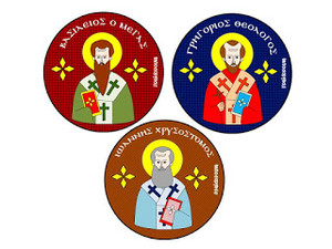 Εορτή Τριών Ιεραρχών